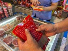 食品添加剂是一把双刃剑,是消费者们最为关心的食品安全项目之一