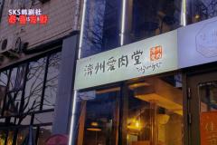 开门就排队,北京望京这家韩国烤肉店到底有什么魅力!