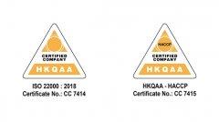 海润食品(亚洲)有限公司获得HACCP认证