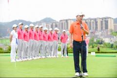 """2021年""""君品习酒杯""""高尔夫全国系列赛暨""""君品习酒·贵州高尔夫精英"""