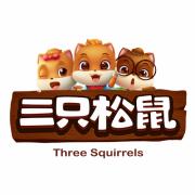 """发力线下分销业务 三只松鼠开撕""""纯互联网食品品牌""""标签!"""