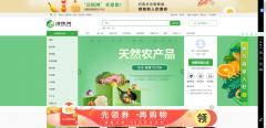 涪陵网:提供重庆涪陵地区一站式特色农产品营销服务,面向全国招商