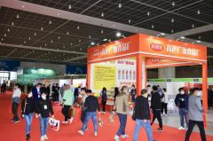 2021众和新鲜食品论坛隆重开幕 500商家齐聚天津