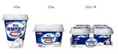 酸奶行业迎来崭新消费场景,明治保加利亚式酸奶品牌升级